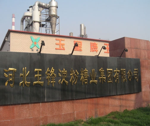 Starch Sugar Co., Ltd., Hebei Yu Feng